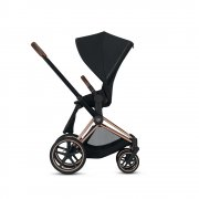 Cybex Priam III KK One Love I 2-в-1
